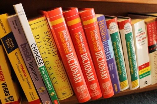 Bookshelf with foreign language dictionaries