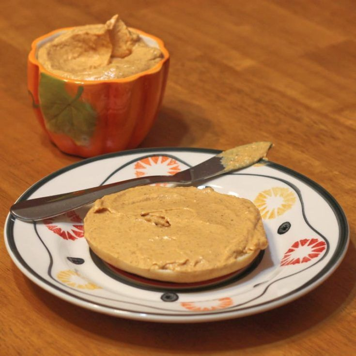 This pumpkin spice dip is one of the easiest recipes you could ever make. It's so quick and simple, you can whip it up in about 15 minutes. You can adjust the sweetness to your liking. #pumpkinspice #recipes
