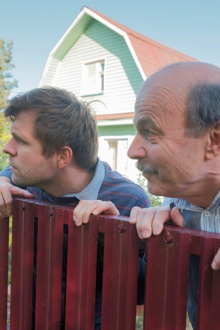 Neighbors watching home